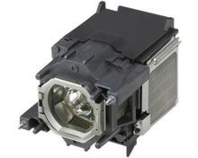 Ersatzlampe, LMP-F331