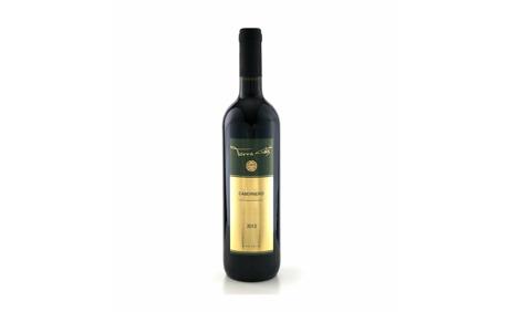 6 Flaschen Cabernero 2013 à 75cl - 50% Rabatt - DeinDeal ...