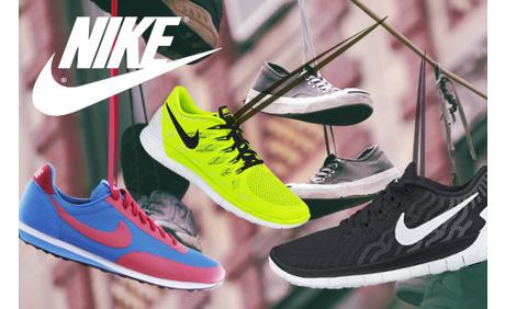 sale retailer 77795 20fb3 NIKE® Schuhe - 40% Rabatt - DeinDeal - ab 23.07.2015 - Deal.