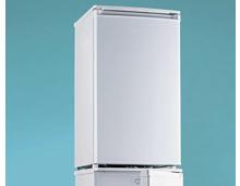 Aldi Kühlschrank Maße : Nordfrost table top kühlschrank aldi suisse ab